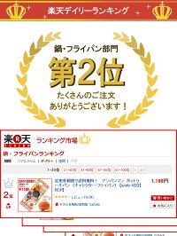 ランキング入賞!アンパンマンホットケーキパン(キャラクター・フライパン)【smtb-KD】