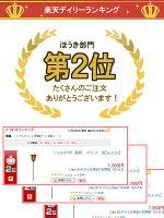 【楽天ランキング入賞!】シュロほうき長柄02P30May15