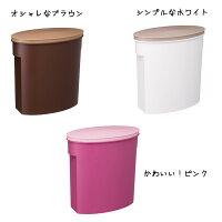 【送料無料】【日本製】お米袋そのまま保存ケース5kg(計量カップ付)(米びつ・米櫃)ブラウン・ピンク・ホワイトポイント倍【2sp_120720_a】