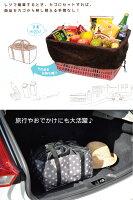 【定形外郵便で送料無料】おしゃれレジカゴバッグ選べる6種類♪【RCP】