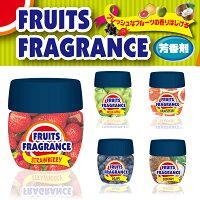 送料無料選べる5個セットフルーツフレグランス芳香剤ルミカ