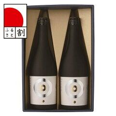 軽井沢国際カーリング選手権大会2015公式酒「1ttou」2本セット