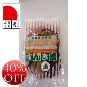 300年以上前から地域で創られた伝統食品(一社)開田高原振興公社 すんき漬け200g×3袋