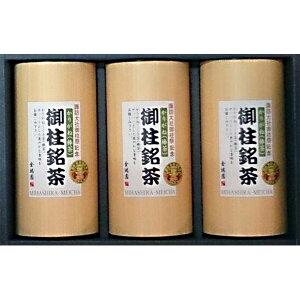 金鵄園 御柱銘茶(茎茶・金印) 120g 3本詰合せ