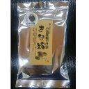 プチマルシェこうみ / くらかけ豆きな粉 100g×4|送料込※送付先が沖縄県宛ての場合、追加送料240円(税込)かかります。