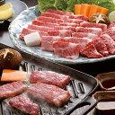 米沢牛 焼肉(ばら肉250g×2)RE-230C1A