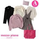 ≪メゾピアノジュニア≫福袋 Aセットサイズをお選びください。...
