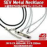 SEVMetalNecklace/������/������/SEV�ͥå��쥹/������ͥå��쥹/���ݡ��ĥͥå��쥹/SEV���å�/���å�/�ͥå��쥹/���������/��/SEV��/���С�������V2/������ȥ졼�٥�