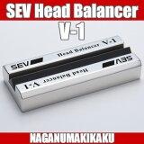 SEVHeadBalancerV-1/SEV/セブ/HeadBalancer/V-1/ヘッドバランサー/カーグッズ/自動車部品/エンジン/性能/効果/シャーシ/燃費/チューニングパーツ/カスタムパーツ/カーパーツ/カー用品/部品/パーツ