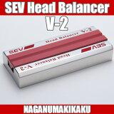 SEVHeadBalancerV-2/SEV/セブ/HeadBalancer/V-2/ヘッドバランサー/カーグッズ/自動車部品/エンジン/性能/効果/シャーシ/燃費/チューニングパーツ/カスタムパーツ/カーパーツ/カー用品/部品/パーツ