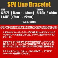 SEVセブラインブレスレット・SEVLineBraceletカラーブラック・ホワイトサイズS・Lアス楽対応1年保証付プレゼント付送料無料SEVブレスレット健康ブレスレット健康アクセサリー肩こり腰痛