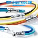 SEV Looper type3M/セブ ルーパータイプ3M サイズ44/46/48cm・カラー全9色から3色お選びください プレゼント付 1年保証付 送料無料 SEVネックレス スポーツネックレス 健康ネックレス 健康アクセサリー・・・