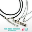 SEV Metal Necklace/セブ メタルネックレス サイズSM48cm・ML54cm スポ ...