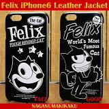 FelixiPhone6LeatherJacket/�ե���å���iPhone6�쥶�����㥱�å�