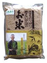 令和元年産新米玄米無農薬でお馴染みながら倶楽部