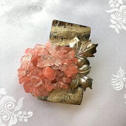 天然石を花に見たてたペンダントトップ・ブローチ kura005 * 韓国 宝石 ジュエリー 韓国伝統工芸 アクセサリー プレゼント 贈り物 EUNBEEN 恩彬 ウンビン蔵出し《当日〜2日以内に発送》