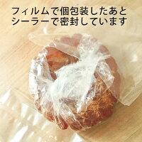 イナンソル韓菓1個
