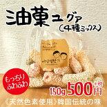 イナンソル韓菓