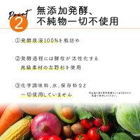 クマザサ無添加酵素COREKOSORecovery酵素ドリンク原液100%無添加オーガニックファスティングドリンク断食飲料ダイエット体質改善コア酵素おすすめ健康グレースセレクトGRACESELECT