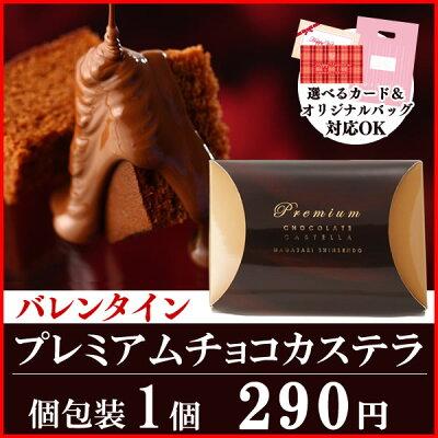 義理チョコにオススメ♪大量まとめ買いで送料無料!バレンタイン早得 チョコレートの代わりに...