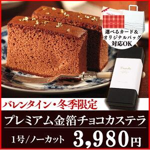 本命チョコにオススメ♪送料無料!バレンタイン早得 チョコレートの代わりに和菓子スイーツを...