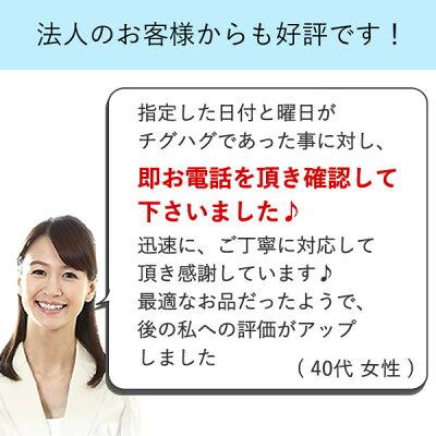 お歳暮ギフト【長崎カステラ】あけぼの【送料無料・込】WGTP