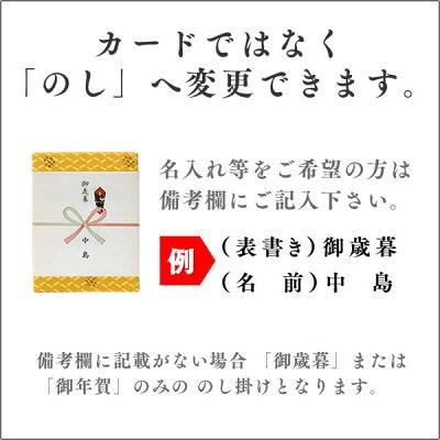 お歳暮ギフト【長崎カステラ】えがお【送料無料・込】【スイーツ】【和菓子】-WG1U