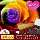 【本命チョコ】ダイヤモンドローズ【プリザーブドフラワー】【バレンタインギフト】VD1P