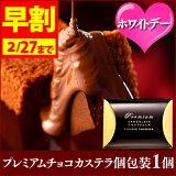 【義理チョコ】ゴールドボックス【バレンタインギフト】VDT8