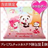 【義理チョコ】お買いものパンダ×マイメロディ【バレンタインギフト】VDJ6