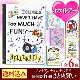 【義理チョコ】サンリオコラボミニBOOK型×6個【バレンタインギフト】VDLJ