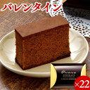 バレンタイン 義理チョコ ゴールドボックス 個包装 22個 [大量 会社 チョコレート 職場 おもし ...