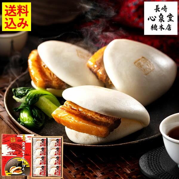 中華惣菜・点心, 肉まん 500OFF 8 WGXZ