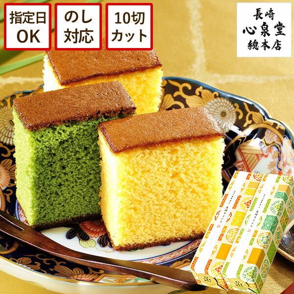 和菓子, カステラ  0.62 WGW0