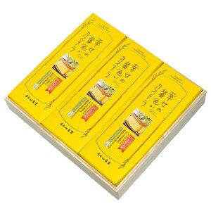 幸せの黄色いカステラ 1号 3本セット