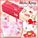 Kitty_ringo_redbag_0