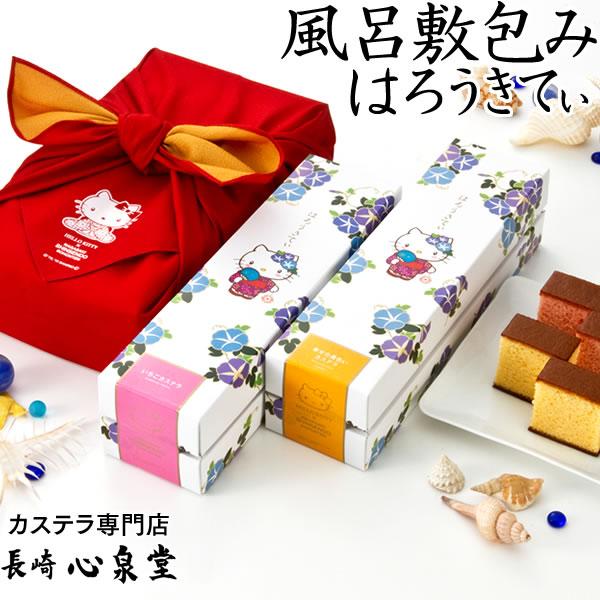 和菓子, カステラ  TC00