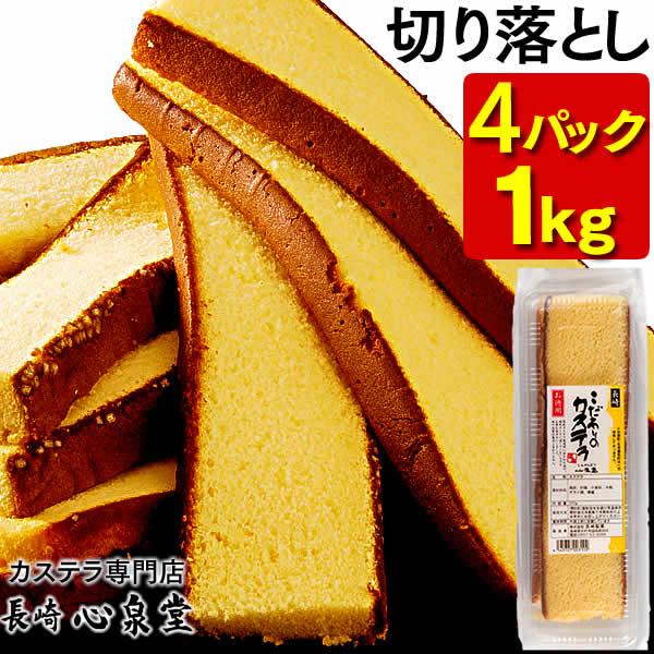 和菓子, カステラ  4 1kg SL TW00x4