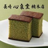 抹茶カステラ0.6号【あす楽】 T602