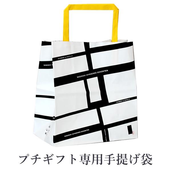 ギフトラッピング用品, 袋・ギフトバッグ  KRZW