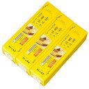幸せの黄色いカステラ0.6号3本【スイーツ】【デザート】【お菓子】 T600x3
