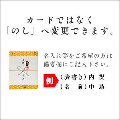 特選ギフト【内祝いお菓子お返し】【長崎カステラ】あけぼの【送料無料・込】TO12