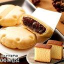 和菓子 [スイーツ お菓子 プレゼント ギフト 御菓子 送料...