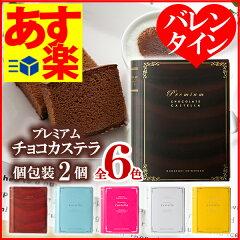 義理チョコにオススメ♪大量まとめ買いで送料無料!バレンタイン チョコレートの代わりに和菓...