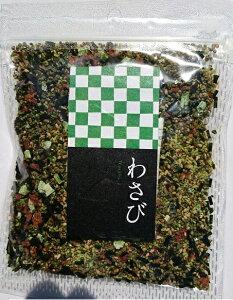 【送料無料】大人気 わさびふりかけ(大袋)【お徳用袋】九州ふりかけのフタバ 1袋48g