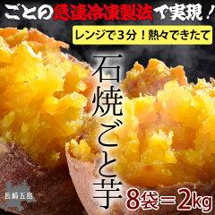 《レンジでたった3分》農薬・化学肥料は一切使用しておりません。EMボカシ栽培の長崎五島産ごと...
