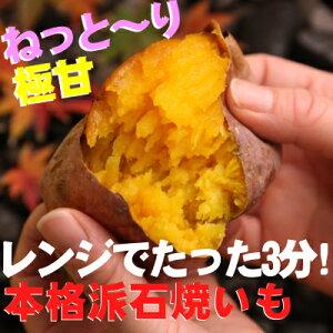 農薬・化学肥料は一切使用しておりません。安心安全な長崎五島産ごといも使用。【送料無料】【...