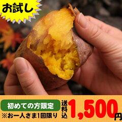 お待たせ致しました!石焼いもの季節ですね♪今年も『石焼ごと芋』を宜しくお願いします!【初...