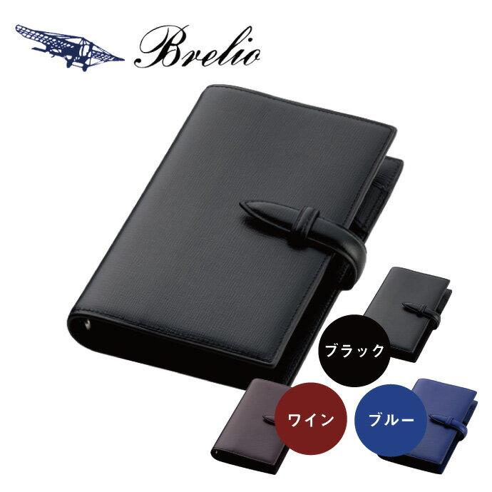 手帳・ノート, システム手帳 Brelio 16mm No.580