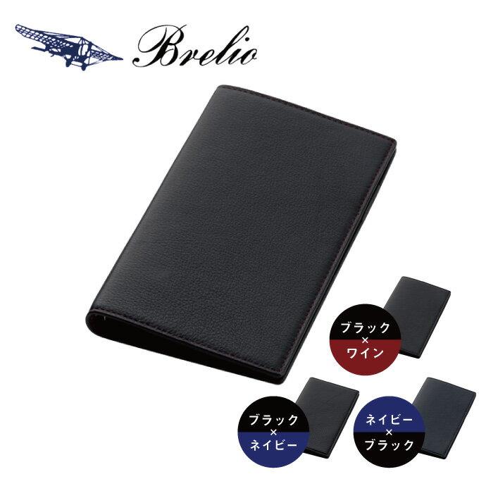 手帳・ノート, システム手帳 Brelio 11mm No.582